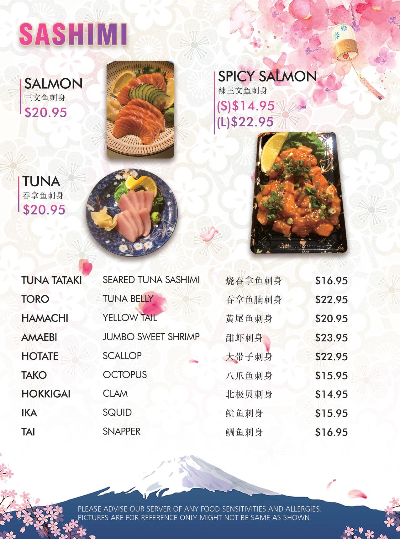 Dine in at Golden Sakura Sushi Whitehorse Restaurant